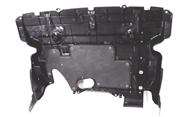 New OEM Subaru Splash Shield