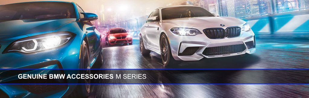 Genuine BMW Accessories for M Series