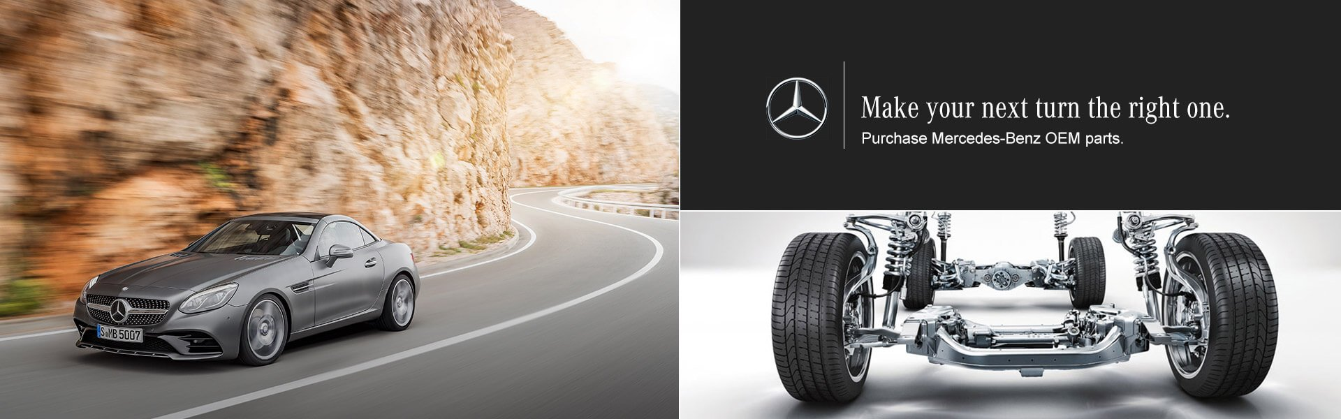 Genuine oem mercedes benz parts accessories for Mercedes benz parts and accessories online