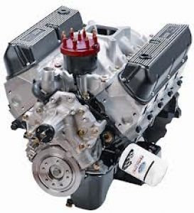 All other FRPP Engines