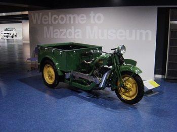 Mazda-Go