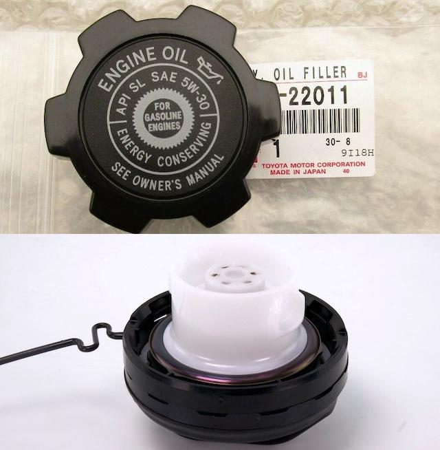 Toyota filler caps