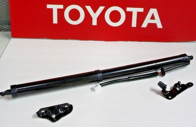 Toyota liftgate arm OEM